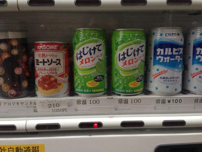 ヤバすぎ! 秋葉原の万世橋ふもとにある自動販売機がおかしすぎます(笑)food_0077