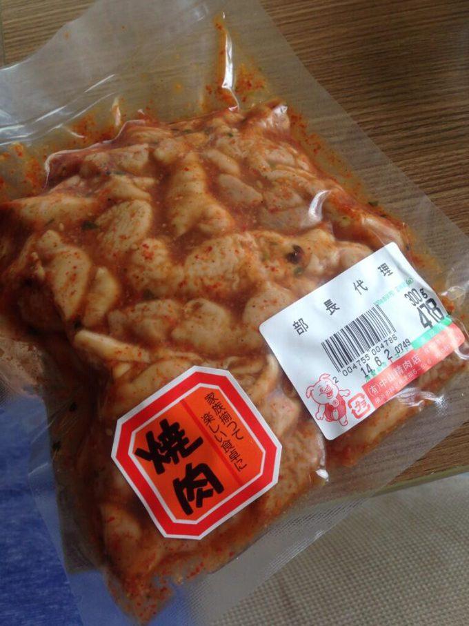 楽しい食卓! 母親が買ってきた、見た目ホルモンっぽい肉のラベルにびっくり(笑)food_0081
