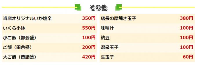 food_0084_01