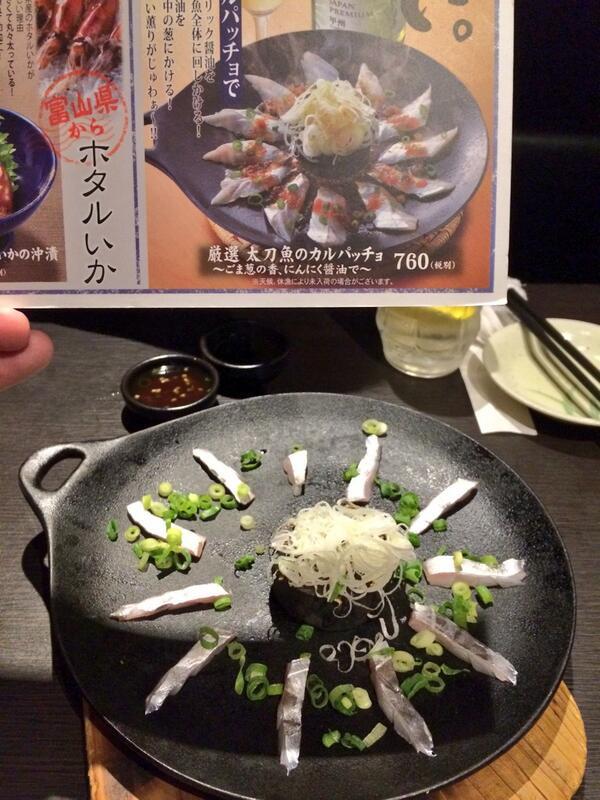 これはひどい! 坐・和民で注文した「厳選 太刀魚のカルパッチョ」の理想と現実(笑)food_0088