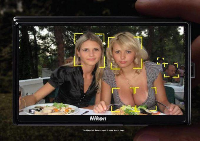 そこ違う! 自動顔認識するニコンのカメラ、違うものも顔認識(笑)