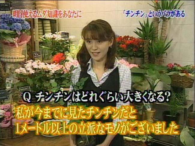 いやん! 名前が恥ずかしすぎてお花屋さんで注文しづらいバラ(笑)