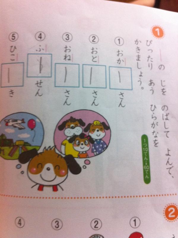 爆笑! 小学生の穴埋め問題テストで、面白すぎる珍解答(笑)kids_0060