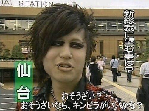 【テレビインタビューおもしろ画像】キンピラ! 街頭インタビューで若者に聞いた「新総裁に望む事は?」(笑)