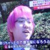 天才?バカ? 東京大学入学式の街頭インタビューに現れたピンク色の髪の新入生(笑)