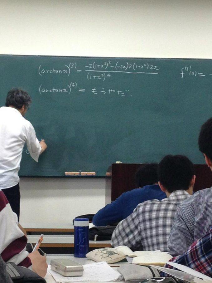 やる気なし! 数学の授業で問題を解くのがイヤになった先生(笑)kids_0080