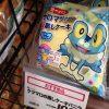 酷い! パンコーナーにあった「ケロマツのミニ蒸しケーキ バニラ」の値札が面白い(笑)