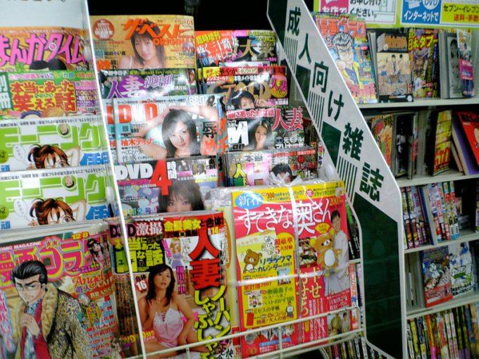 そこじゃない! コンビニで主婦向け雑誌『新春すてきな奥さん』が成人向け雑誌コーナーに(笑)syame_0065