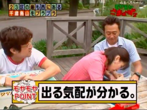 モヤモヤさまぁ~ず2で大江アナが怪我した三村の指からトゲを抜いてるシーン