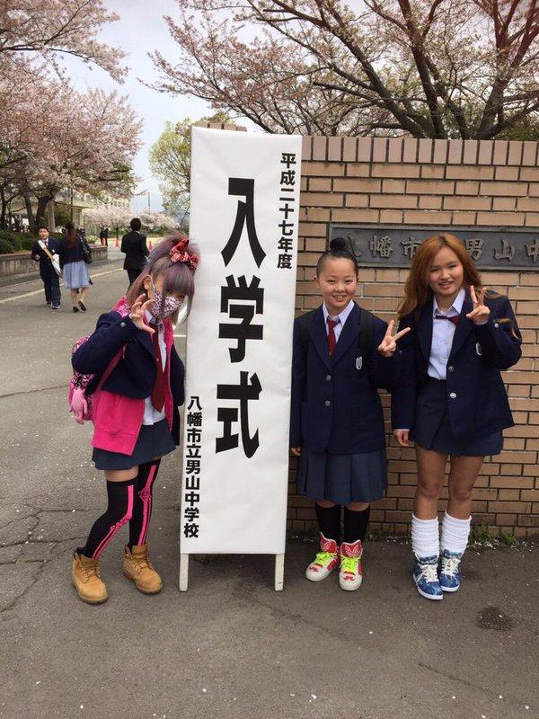中学生? いまどきの女子中学生の入学式ファッション(笑)kids_0083