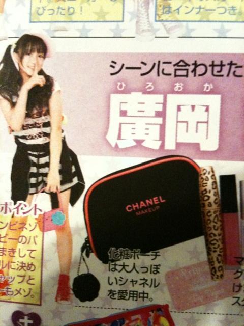 落とす! 女子小学生向けファッション雑誌『ニコ☆プチ』の恋愛テクが大人顔負け(笑)kids_0093_08