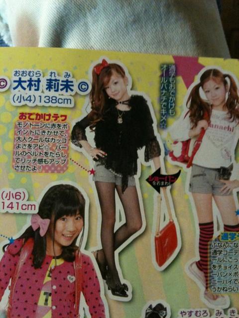 落とす! 女子小学生向けファッション雑誌『ニコ☆プチ』の恋愛テクが大人顔負け(笑)kids_0093_10