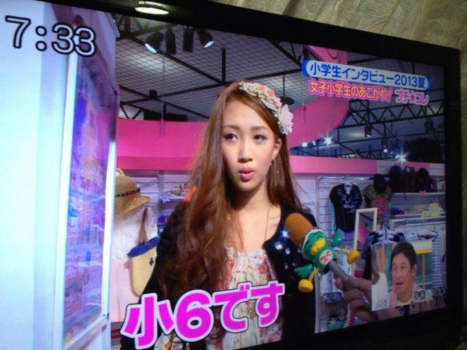 え?『ズームイン!!サタデー』の『小学生インタビュー2013』で小6に見えない女の子(笑)kids_0109