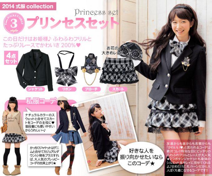 アイドル? いまどき女子小学生の卒業式に着る服が完全にAKB(笑)kids_0110_03