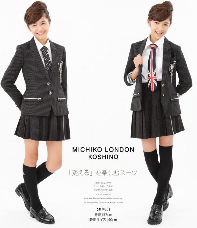 アイドル? いまどき女子小学生の卒業式に着る服が完全にAKB(笑)kids_0110_06