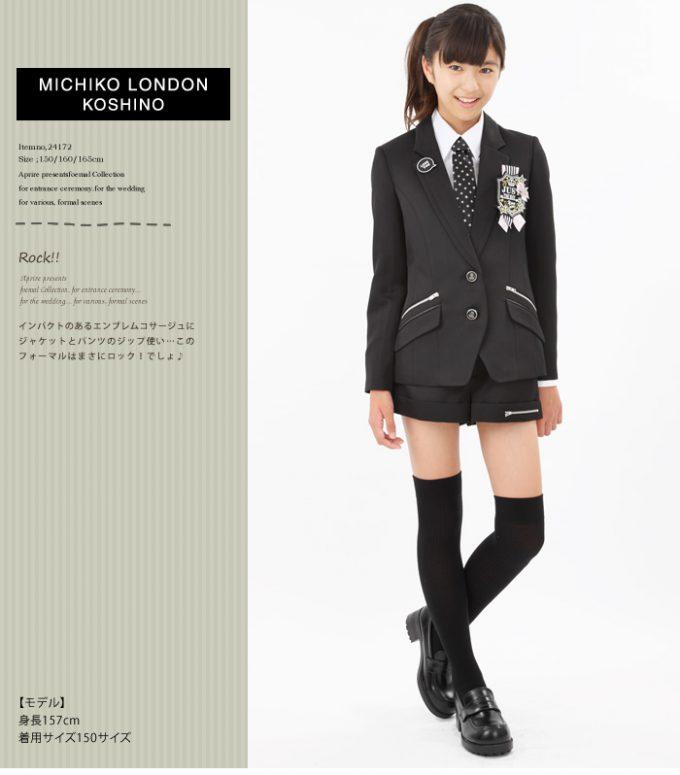 アイドル? いまどき女子小学生の卒業式に着る服が完全にAKB(笑)kids_0110_09
