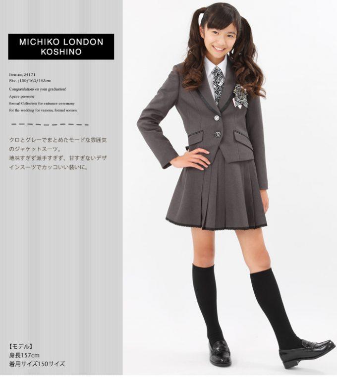 アイドル? いまどき女子小学生の卒業式に着る服が完全にAKB(笑)kids_0110_10