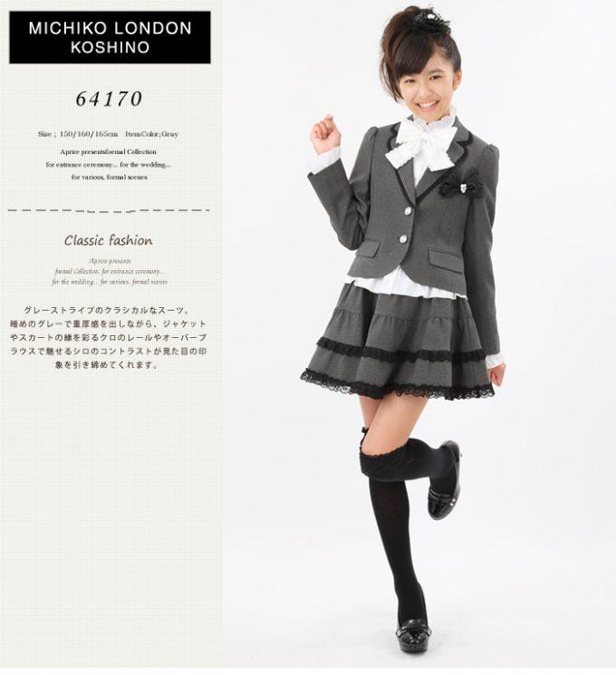 アイドル? いまどき女子小学生の卒業式に着る服が完全にAKB(笑)kids_0110_11