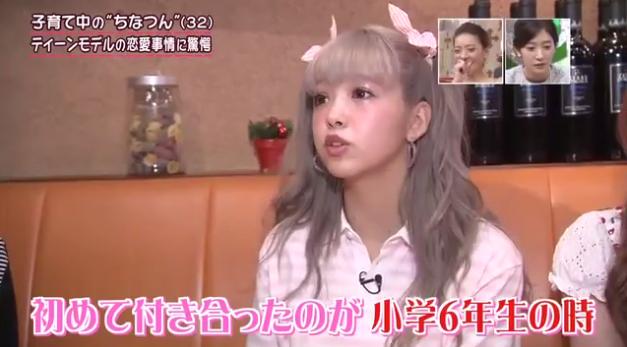 視聴者ドン引き! TBS『サンデージャポン』に出演の藤田ニコル、小6でキスしまくり発言(笑)kids_0117