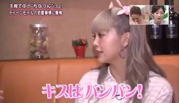 視聴者ドン引き! TBS『サンデージャポン』に出演の藤田ニコルのとんでも発言(笑)