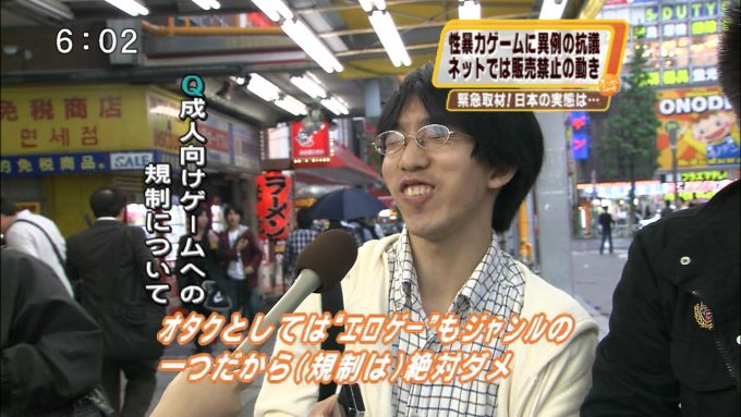 反対! 秋葉原のオタクに成人向けゲームへの規制について街頭インタビュー(笑)otacos_0064