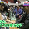 どうでもいい! AKB48握手会で柏木由紀に答えづらい質問をするオタク(笑)