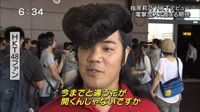 気になる! 指原莉乃がHKT48に移籍デビューする時の街頭インタビューに応えたオタク(笑)otacos_0080