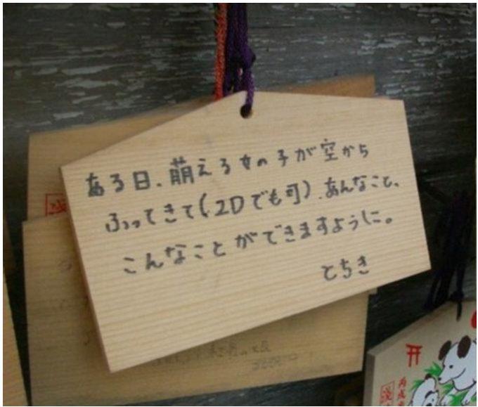 降ってこい! 神社で見かけたオタクの書いた願い事絵馬がおもしろい(笑)otacos_0105