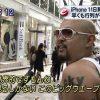 乗るしか! iPhoneが日本で初めて発売された時の街頭インタビュー(笑)
