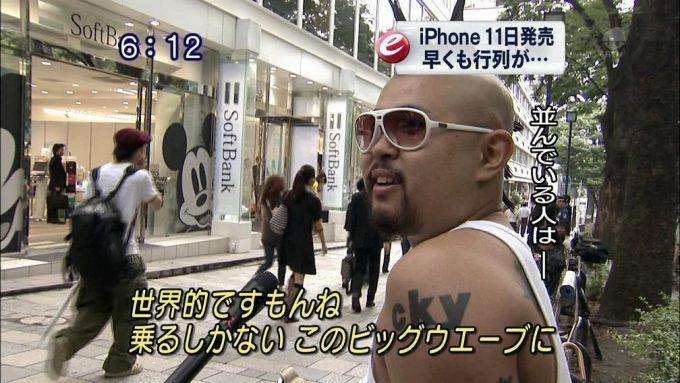 乗るしか! iPhoneが日本で初めて発売された時の街頭インタビュー(笑)netsns_0085