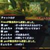 爆笑! ニンテンドー3DSソフト『モンスターハンター4』くれくれ厨の撃退方法(笑)