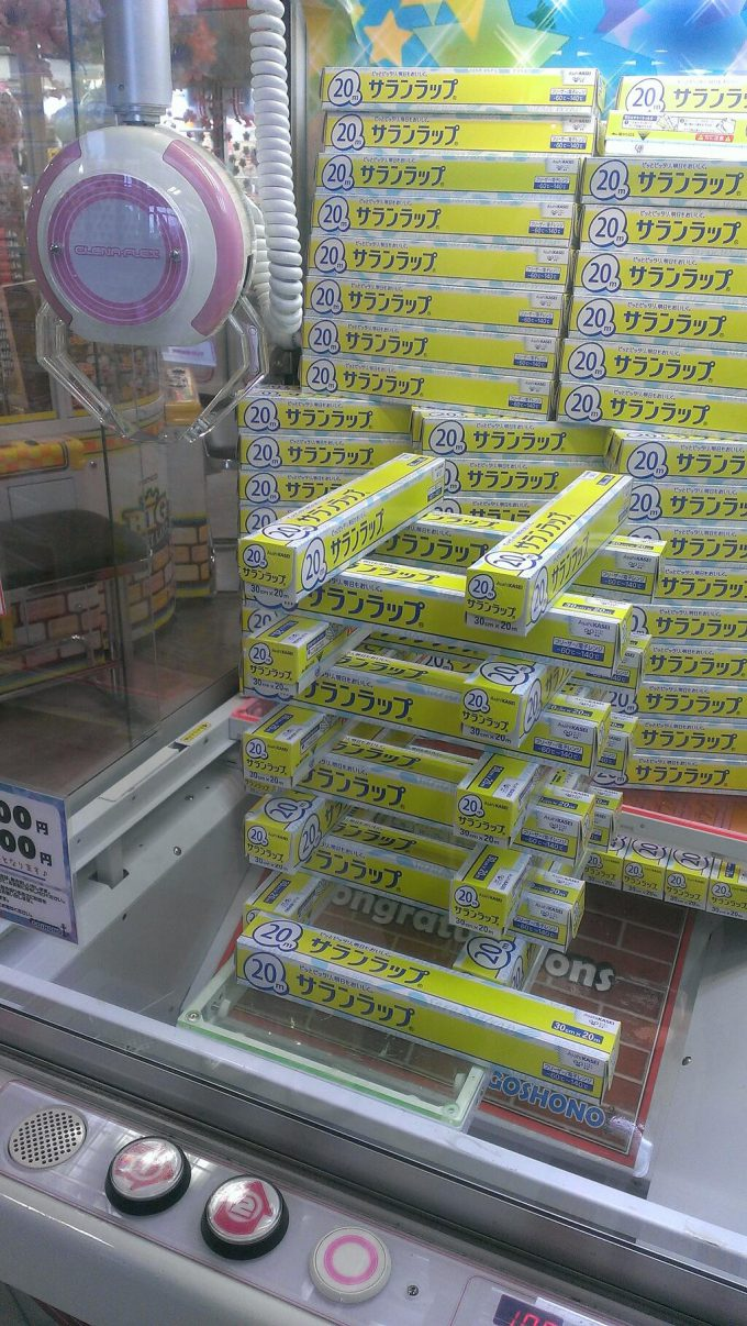 やる意味ある? 秋田県のゲーセンにあるクレーンゲームの景品がおかしい(笑)syame_0086