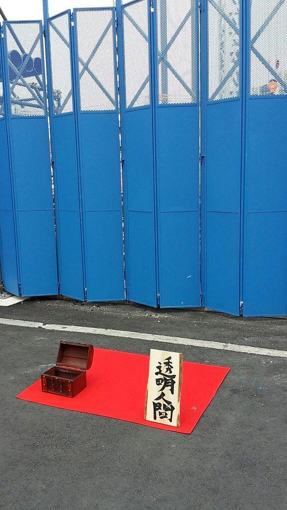 実在した! 浅草でやっていた大道芸『透明人間』のレベルが高い(笑)syame_0092
