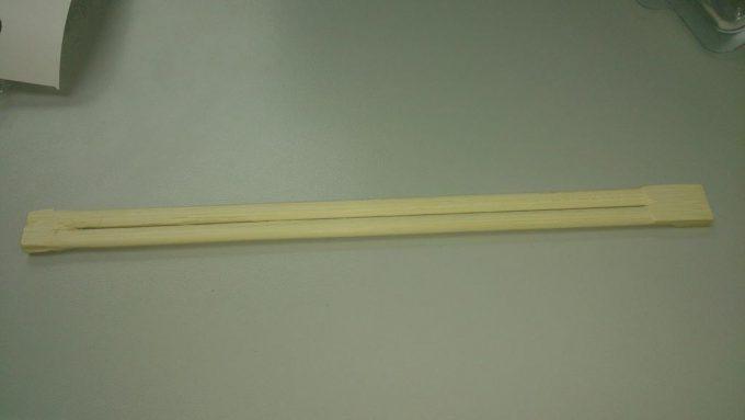 あれ? 割り箸を割ろうとまじまじと見てみたら(笑)syame_0097