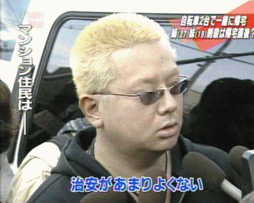 【テレビの事件インタビューおもしろ画像】