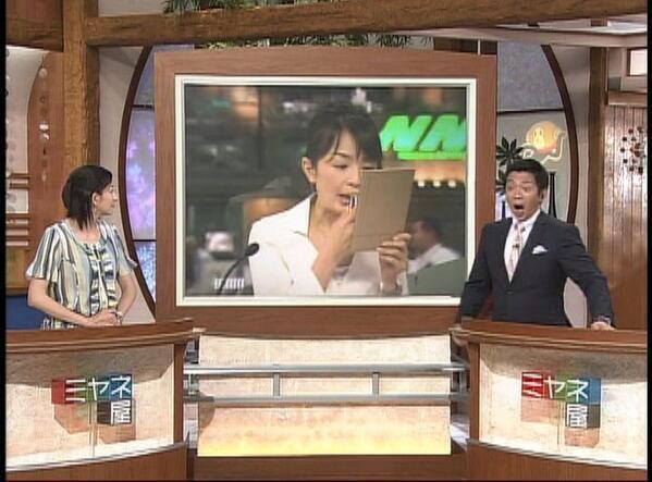 【テレビ放送事故おもしろ画像】放送事故! 『情報ライブ ミヤネ屋』で丸岡いずみアナのメイク直し映像が放送される(笑)