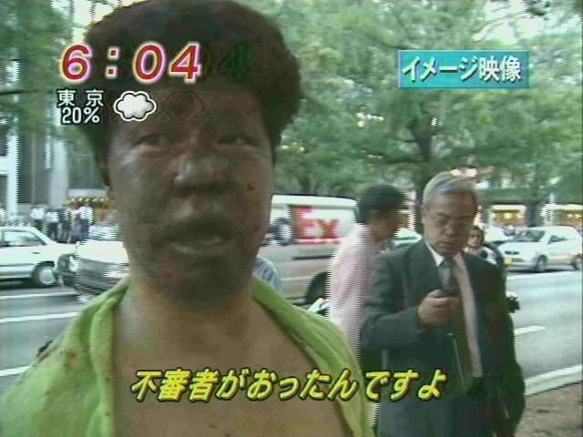 自分のこと? 街頭インタビュー「不審者がおったんですよ」(笑)tvmovie_0096