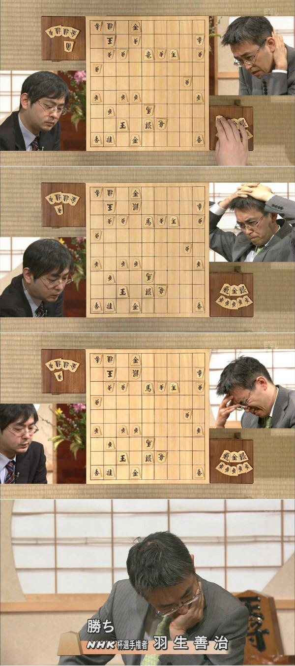 【テレビおもしろ画像】勝ち! 天才棋士 羽生善治の対局中の表情がおもしろい(笑)tvmovie_0098