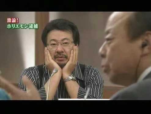 惚れた! 討論番組でうっとりとした表情で出演者を見つめる人(笑)tvmovie_0102