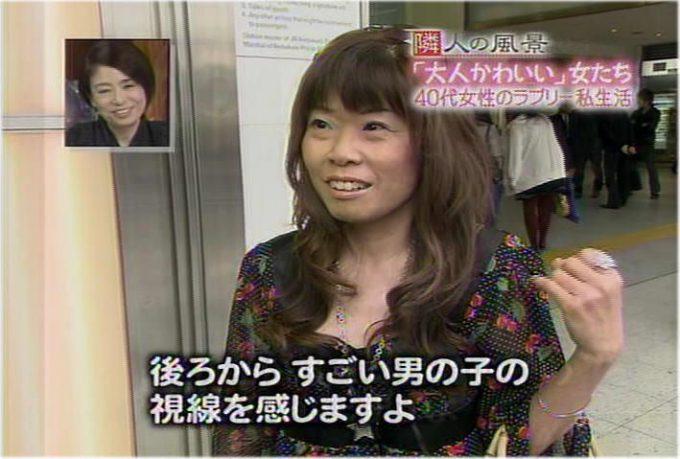 【テレビインタビューおもしろ画像】大人かわいい? 『新報道プレミアA』特集「隣人の風景」に出演した大人かわいい女性(笑)