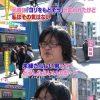 その気はない! 『大阪ほんわかテレビ』の企画「絶叫!!フルスイング」に出演した35歳無職の女性(笑)