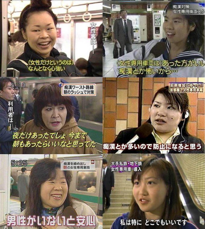 これで安心! 痴漢対策で女性専用車両がスタートした時に駅インタビュー(笑)tvmovie_0108