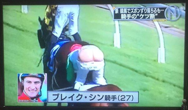 まる出し! オーストラリアの競馬で笑ってしまうハプニングが発生(笑)tvmovie_0112