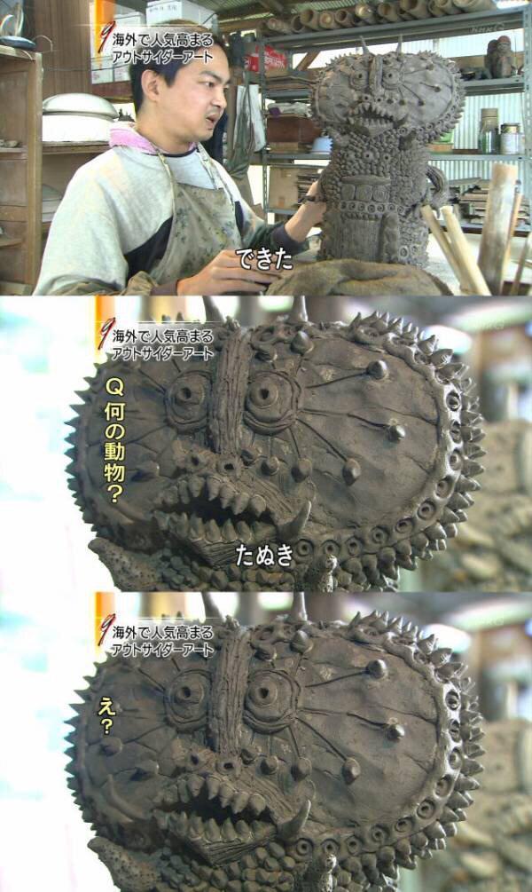 え? 海外で人気高まる「アウトサイダーアート」が理解しがたい(笑)tvmovie_0116