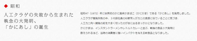 animanga_0047_02