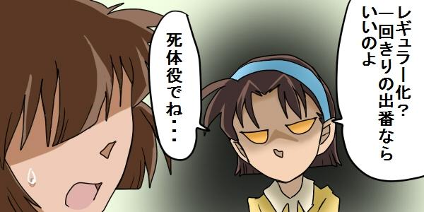 アルさんのイラスト謎の少女がついに本編に登場!?