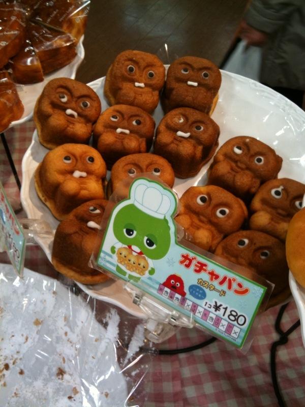 【食べ物おもしろ画像】恐怖! ガチャピンのパン「ガチャパン」がトラウマレベル(笑)