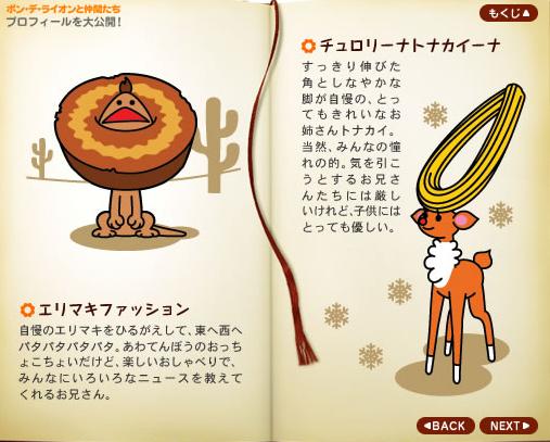 food_0018_03