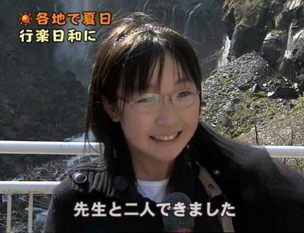 大丈夫? 夏休みの行楽日和に先生と二人で来た女子生徒(笑)kids_0058