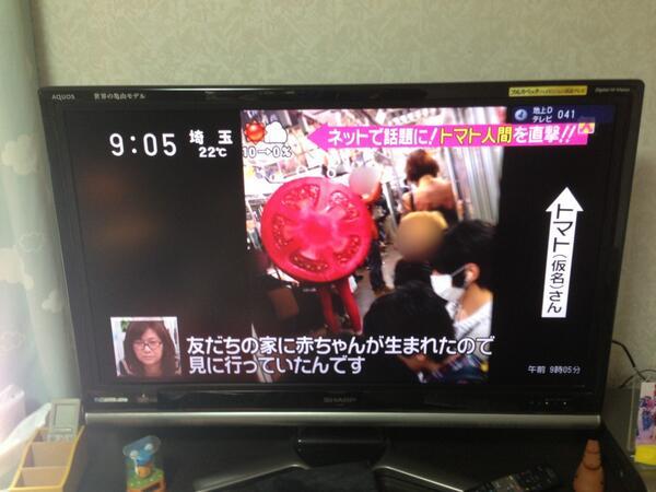 【おもしろコスプレ画像】 新宿駅で巨大なスライストマトのコスプレが発見される(笑)